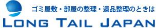 LONG TAIL JAPAN ロングテールジャパン